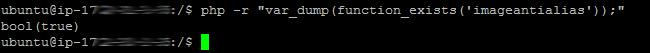 Ubuntu LAMP 32